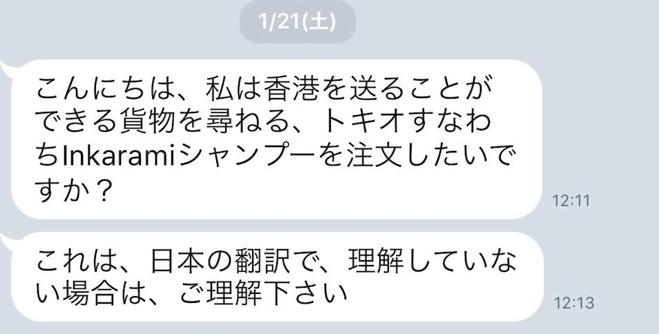 スクリーンショット 2017-01-28 9.23.28