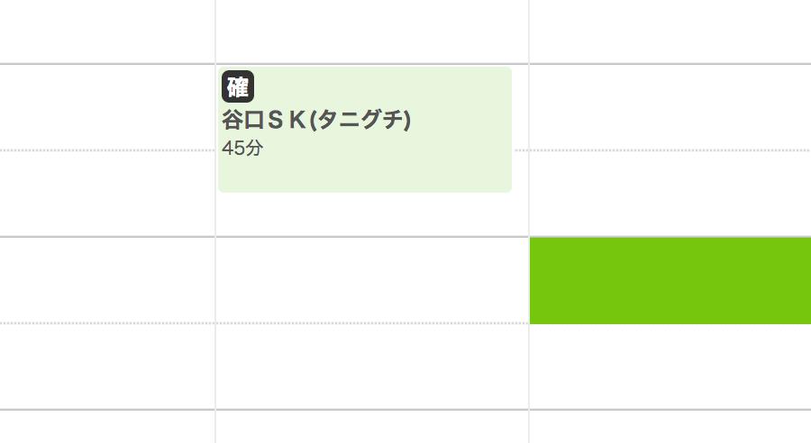 スクリーンショット 2017-04-19 18.55.14