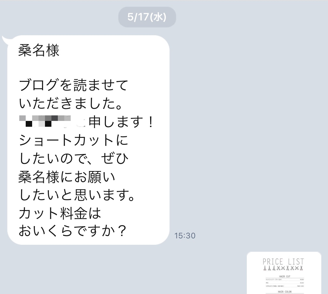 IMG_2760